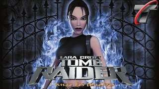 Tomb Raider : L'ange des ténèbres (Tomb Raider: The angel of darkness) 2003 ᵀᴴᴵᵂᴲᴮ