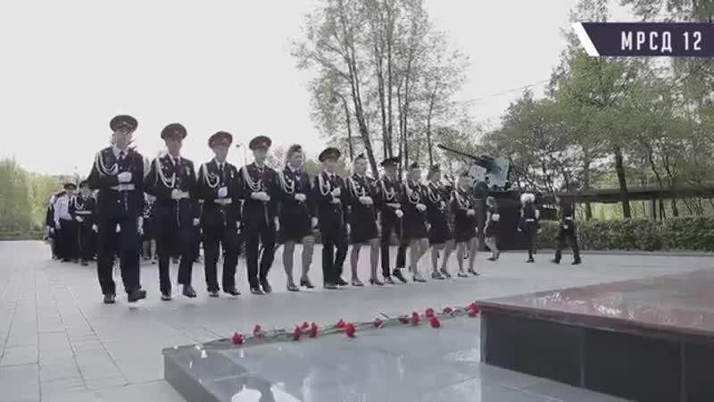 Митинг и торжественное возложение цветов к Вечному огню на Площади Мужества в Измайловском парке с участием наших кадет