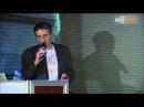 11 10 2013 КОНФЕРЕНЦИЯ Станислав СТАВСКИЙ