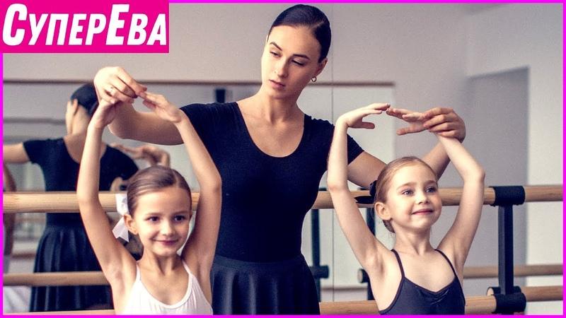 Как делать Пор Де Бра Уроки танцев для детей
