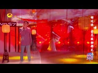 """Выступление Чжан Синчжэ с опэнингом дунхуа """"Неразлучны"""" на телешоу Happy camp"""