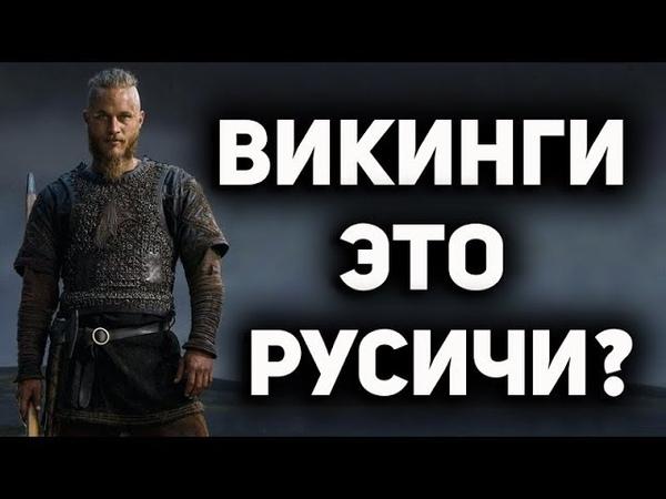 Русь прародина викингов Зачем самый знаменитый Норвежец Хейердал ищет корни скандинавов в Азове
