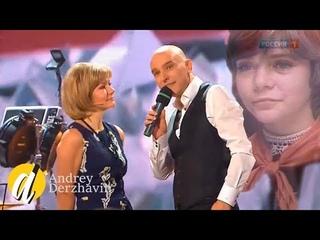 Андрей Державин - Не плачь, Алиса! Фрагмент программы «Гостья из будущего»