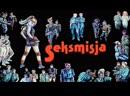 Сексмиссия / Новые амазонки / Seksmisja. 1984. Перевод DVO Ленфильм. VHS