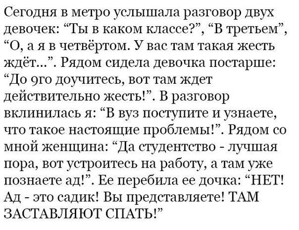 Фото №456242659 со страницы Дениса Кутаха