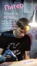 Valery Sheremetov фотография #39