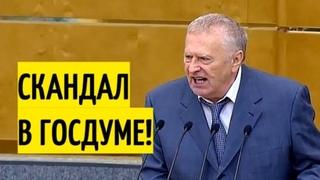 Срочно! Жириновский ПРИГРОЗИЛ Путину РЕВОЛЮЦИЕЙ в ответ на задержание Фургала!