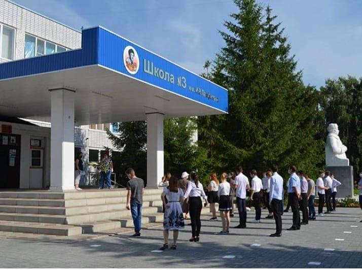 Министерство образования региона разработало правила работы школ в предстоящем учебном году