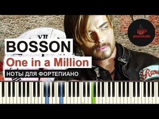 Bosson - One In A Million НОТЫ & MIDI | КАРАОКЕ | PIANO COVER | PIANOKAFE