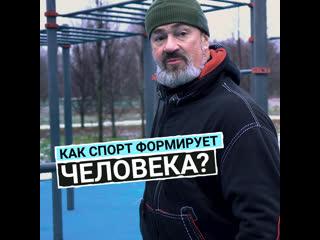 Как добиться успеха в спорте и в киноиндустрии? Сергей Бадюк