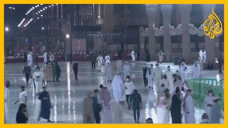 🇸🇦السلطات السعودية تعيد فتح المسجد النبوي أمام المصلين بعد إغلاق دام أكثر من شهرين