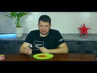 #Вкусняшки - Выпуск №2 честный обзор