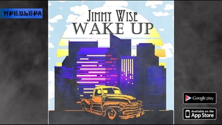 Jimmy Wise - Wake up (Премьера песни, 2020)