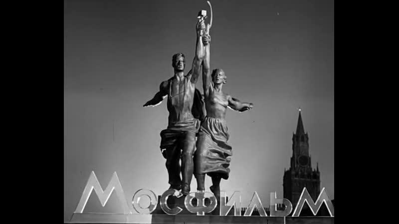 Возмездие СССР Мосфильм 1967