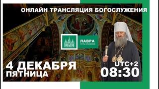 Прямая трансляция богослужения из Киево-Печерской лавры. Введение во храм Пресвятой Богородицы