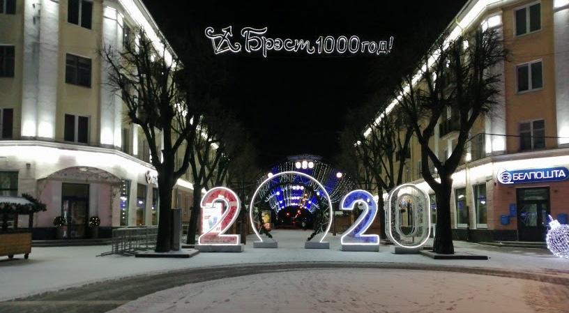 Всё, что нужно знать каждому, кто идёт (или едет) на ночные празднования Нового года в Бресте
