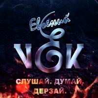 ЕвгенийВек