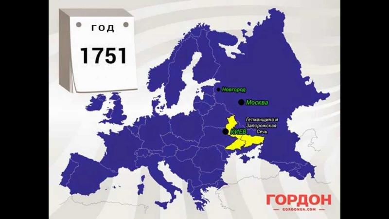 Как менялись границы Украины за 1400 лет