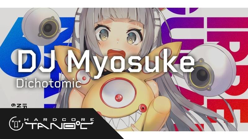 DJ Myosuke - Dichotomic
