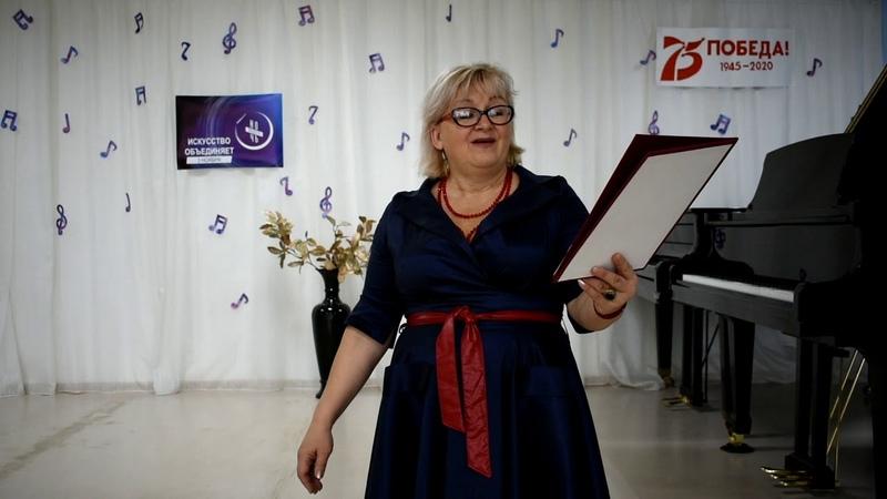 Онлайн концерт Всероссийская акция Ночь искусств 2020 По волнам памяти МБУ ДО Артинская ДШИ