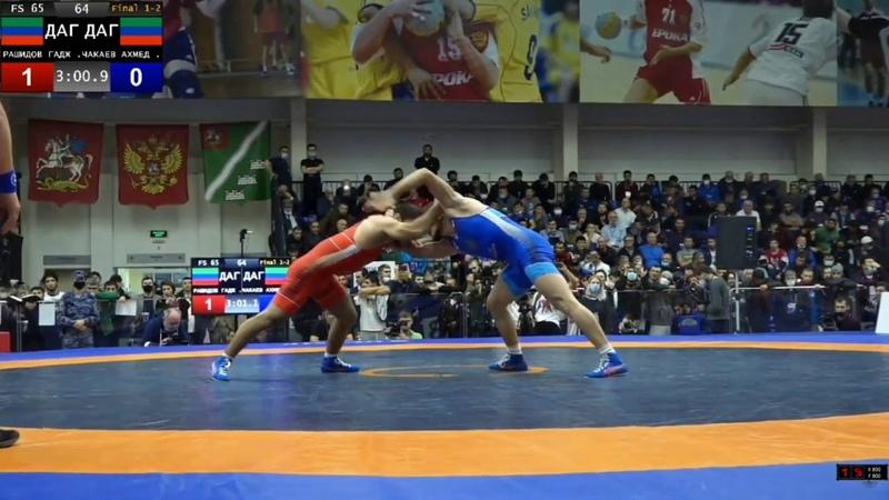 ГАДЖИМУРАД РАШИДОВ vs АХМЕД ЧАКАЕВ в финале ЧЕМПИОНАТА РОССИИ 2020 КОММЕНТАТОР ДАВИД КУЧАШВИЛИ