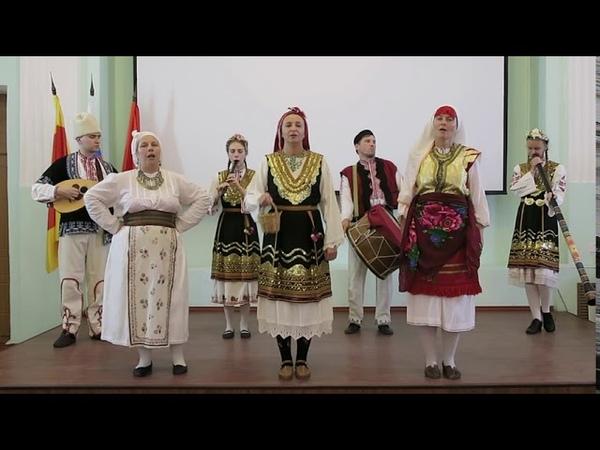 Балканский проект Пустоно лудо и младо