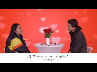 Cnco speed dates with a lucky fan! speed dating [rus sub]