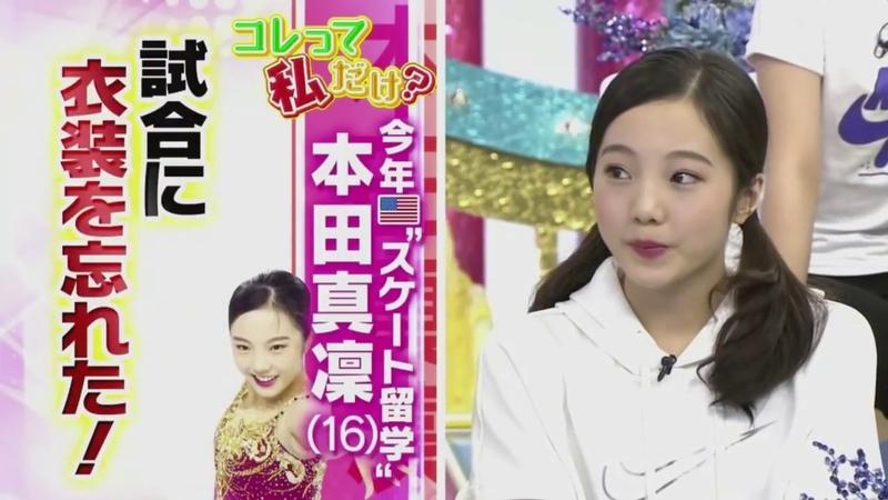 THE ICE☆ブラマヨのフィギュアオールスター夏祭り ザギトワの京都初体験に