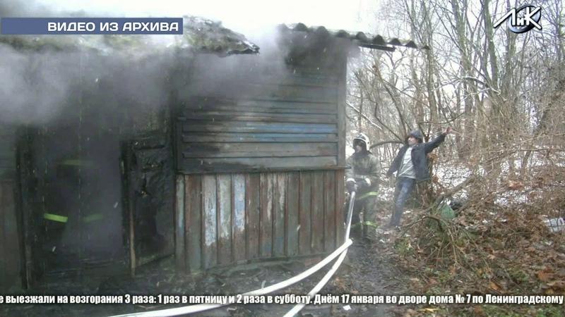 Пожары в Луге, Городке и Серебрянке