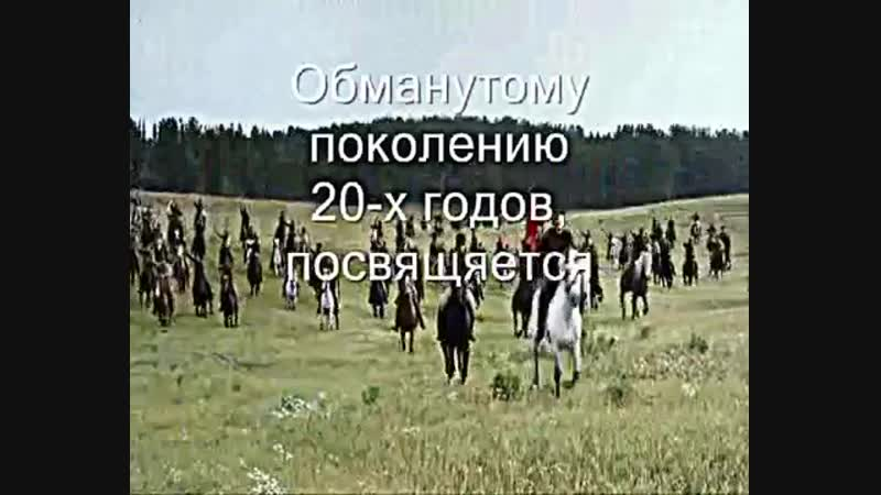 Игорь Тальков Бывший подесаул Страсти по Чапаю