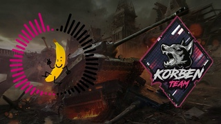 Banan WoT - Наш генерал KorbenDallas ББ