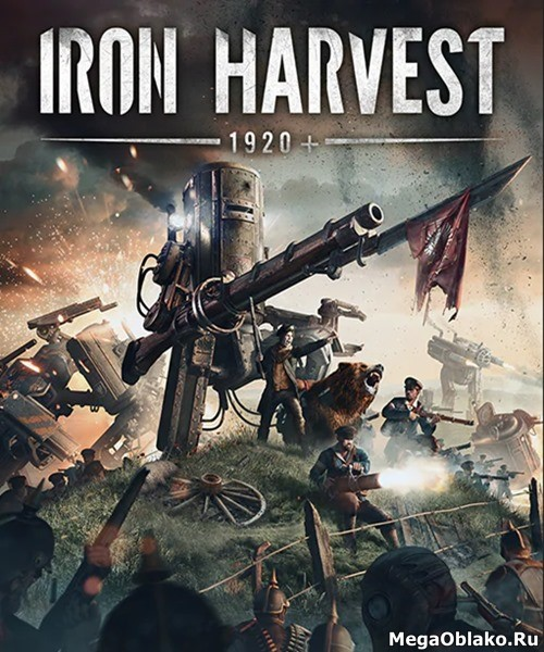 Iron Harvest (2020/RUS/ENG/MULTi13/RePack by xatab)