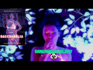 Вакханалия с участием Tiffany Tatum, Anna De Ville, Lutro, Gerson Denny, Sophie Sparks \  Bacchanalia (2019)