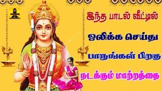 Sri Parvati Gayatri Mantra – श्री पारवती गायत्री मंत्र - Must Listen for a Blissful Marital Life