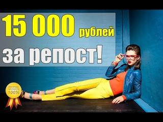 Розыгрыш G-shine #29 призовой фонд 15000 рублей