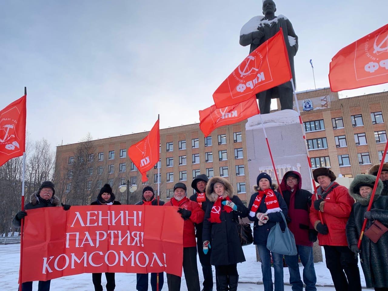 Пикет памяти В.И. Ленина прошел в Салехарде
