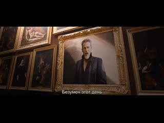 Sarah Brightman Florent Pagny_Just show me how to love you (Clip officiel)