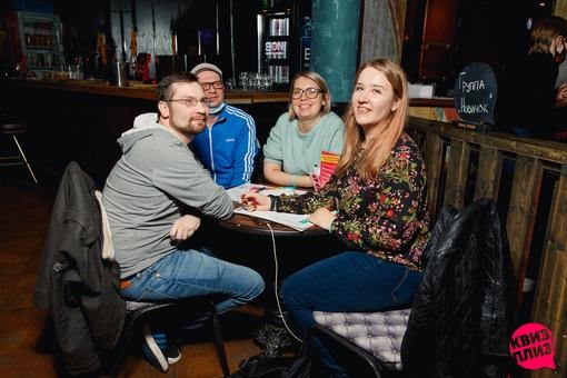 «19.09.2020   Chesterfield Bar   #435» фото номер 91