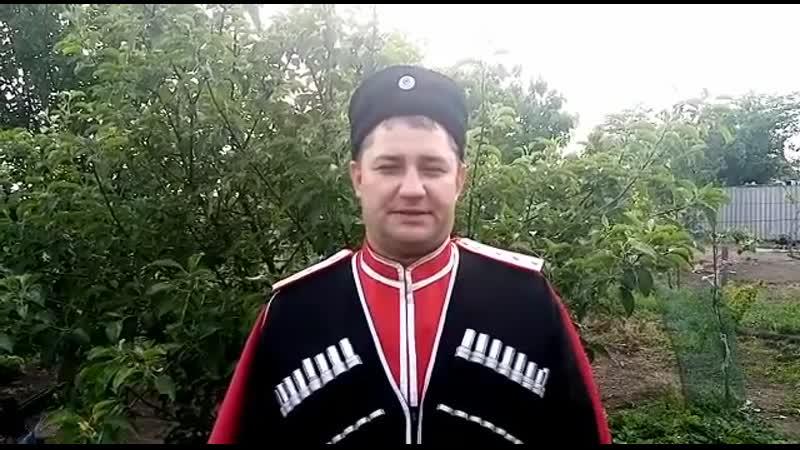 Атаман Копанского ХКО, казак-наставник Александр Ковалев поздравляет всех казачат с днем защиты детей. Особый привет он передает