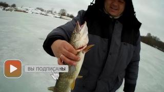 Тает лед  Последние дни зимы  Рыбалка на жерлицы