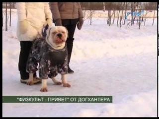 """""""Физкульт-Привет"""" от Догхантера. Северодвинск."""