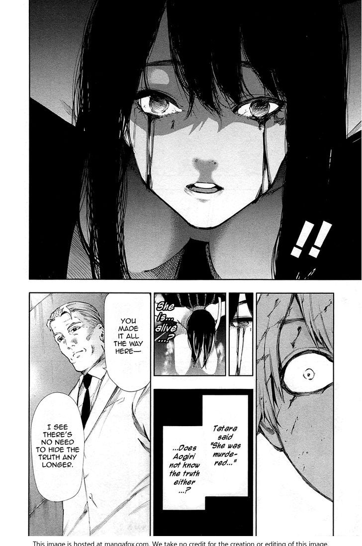 Tokyo Ghoul, Vol.10 Chapter 99 Unknown, image #2