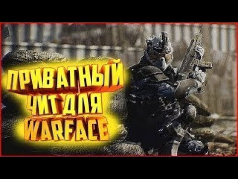 ВХ Автошот warface Рм новая карта СВ 98