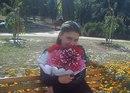 Фотоальбом человека Ксении Безруковой