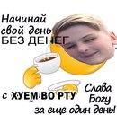 Dima Vector фотография #30