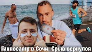 Чемпионат России по марафону. Срывоед вернулся, разнесли Карму