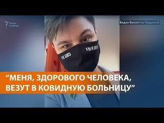 Оппозиционного кандидата насильно увезли в ковидный госпиталь
