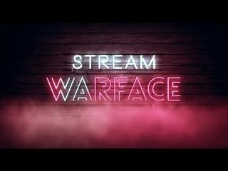 Стрим Варфейс   Stream Warface   Тайная война уже в игре   Идём до 1 лиги