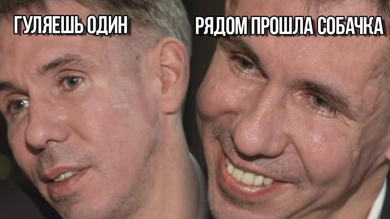Алексей Панин НОГИ СЕКС ОРГИИ СОБАКИ ГЕИ МДД
