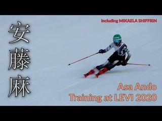 安藤麻 (Asa Ando) Free Skiing @ LEVI